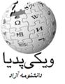 Wiki loori.png