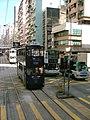 Wikimania HongKong 2013 by Olaf KosinskyDSCF6993.JPG