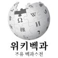 Wikipedia-logo-v2-jje.png