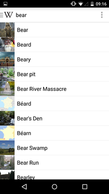 Wikipedia Android app search without descriptions.png