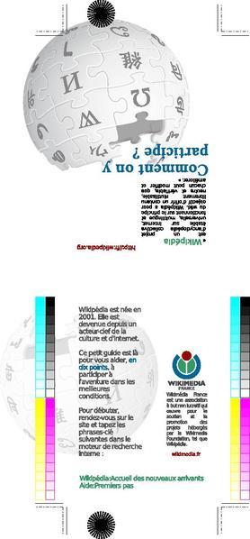 Filewikipedia business card sized french leaflet with printing filewikipedia business card sized french leaflet with printing markspdf colourmoves