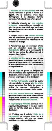 Filewikipedia business card sized french leaflet with printing next page reheart Image collections