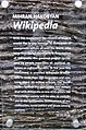 Wikipedia Monument in Słubice - Inscription (En.).JPG
