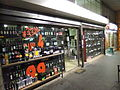 Wineshop9003.JPG