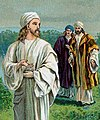 With His Disciples029.jpg