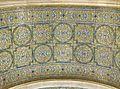 Woolworth ceiling mosaic.jpg