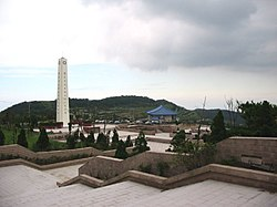Wuchih Mountain Military Cemetery.jpg