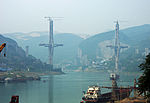 Wujiang Fuling Bridge Towers.jpg
