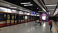 Wushan Station Platforms.JPG