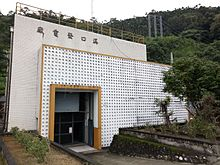 Xi-Kou Power Plant02.jpg