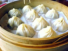 Xiao Long Bao by Junhao!.jpg