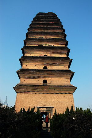 Small Wild Goose Pagoda - Another view of the Small Wild Goose Pagoda