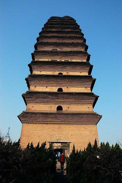 Xiao yan ta