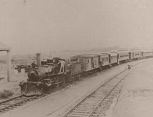 Sun Ning Railway Company - Image: Xinning Railway 01