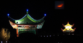 Xinyang guishanting2.png