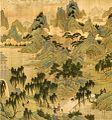 Xu Xianqing part20.jpg
