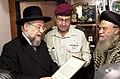 Ya'alon visit to the chief rabinate in jerusalem 2002.jpg