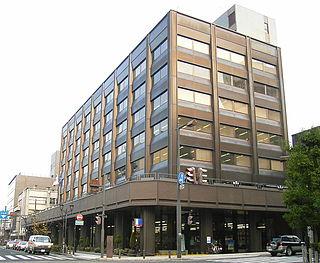 Yamagata Bank