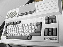 WikiZero - MSX