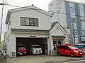 Yokosuka City Miura Fire station Misaki Branch.jpg