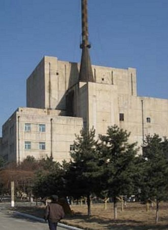 Foreign relations of North Korea - 5 MWe experimental reactor at Yongbyon Nuclear Scientific Research Center