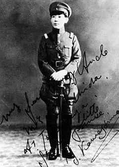男装の麗人 川島芳子 画像wikipedia