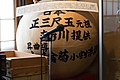 Yoshinogawa Sake Brewery Museum Hisagotei 08.jpg