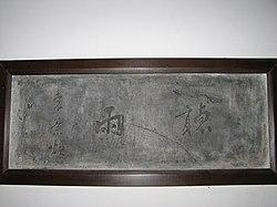 Yuan chonghuan wife sexual dysfunction