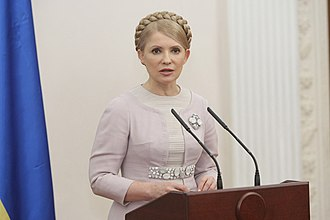 Yulia Tymoshenko - Tymoshenko in November 2009