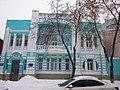 Yuryivska 8, Kharkiv.jpg
