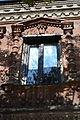 Zaporizhzhya Lenina 64 Mis'ka Sadyba Brods'koyi 06 Fragment (YDS 9351).JPG