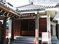 Zenshoji (Amagasaki, Hyogo) Gyoraikannondo.jpg