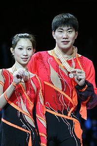 Zhang Dan & Zhang Hao Podium 2008 Worlds.jpg
