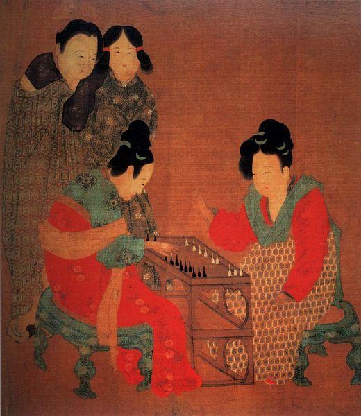 zhou fang - image 10