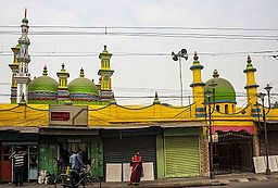 Zohora Begum Mosque - View from Outside - Tollygunge, Kolkata