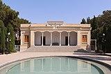 Zoroastrian Fire Temple, Yazd 02.jpg