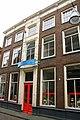 Zwolle - Kamperstraat 11 - Winkelpand.JPG