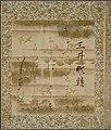 """Longfellow - san's album"" (4473cb15-8de1-4aa8-9fc6-86ff67d7df4e).jpg"