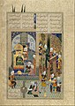 """""""The Shah's Wise Men Approve of Zal's Marriage"""", Folio 86v from the Shahnama (Book of Kings) of Shah Tahmasp MET DT11227.jpg"""