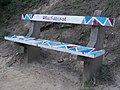 'KocKulóspad bench', 2020 Salgótarján.jpg