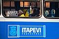 (2020.05.12) Uso de Máscara agora é obrigatório no Transporte Público (49887148692).jpg