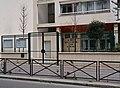 École Notre-Dame des Oiseaux, 21 rue Erlanger, Paris 16e.jpg
