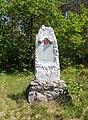Čebín, památník založení hasičské župy.jpg