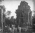Đồng Dương, Court I, main tower.jpg