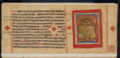 Śrīpāla-kathā by Ratnaśekhara, edifying poem of the Jain Śvetāmbara tradition. In Prakrit with some Gujarati.png