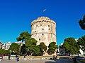 Λευκος Πυργος.jpg