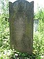 Єврейське кладовище Дрогобич могила2.jpg