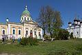 Ансамбль Зарайского кремля 2.jpg