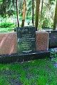 Братська могила, в якій поховані воїни Радянської армії що загинули в роки ВВВ, Київ Солом'янська пл.JPG