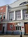 Будинок Російського музичного товариства.jpg